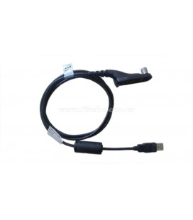 PROGRAMSKI KABEL DP3000 SERIJE - USB